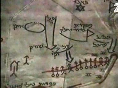 """خرائط ميدانية إسرائيلية وتقارير ومواضيع  إسرائيلية تمهيدا لموضوع """"ألثغرة"""" 48783718"""